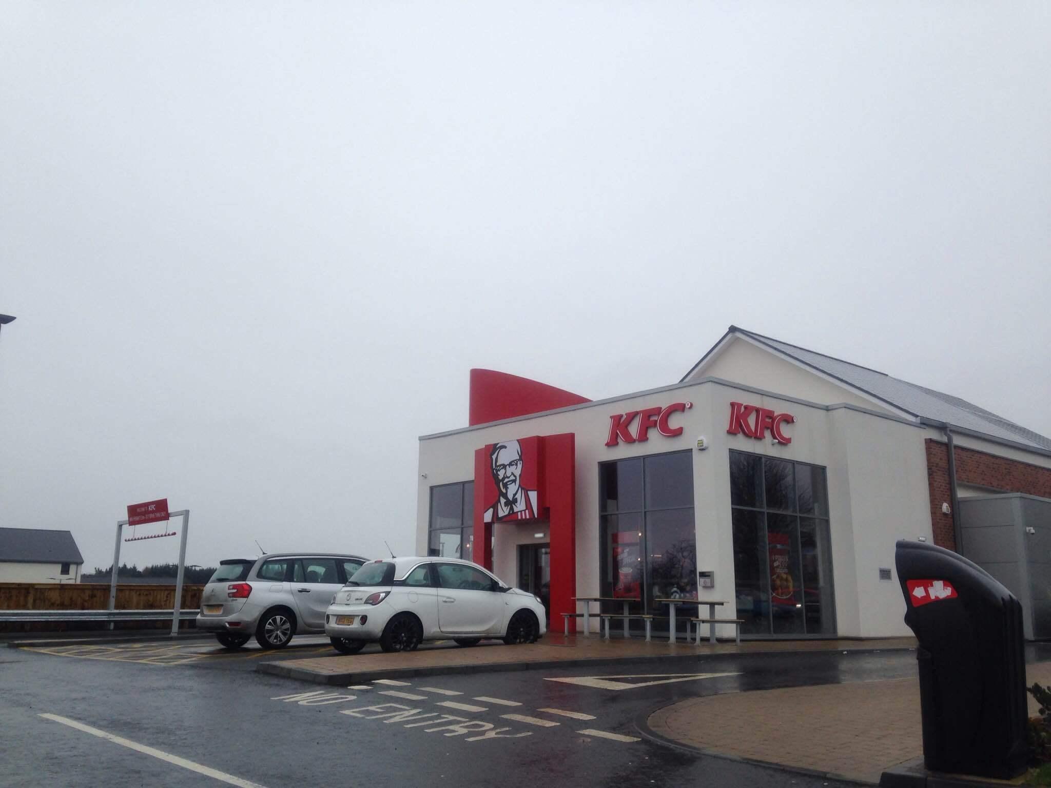 KFC drive thru store
